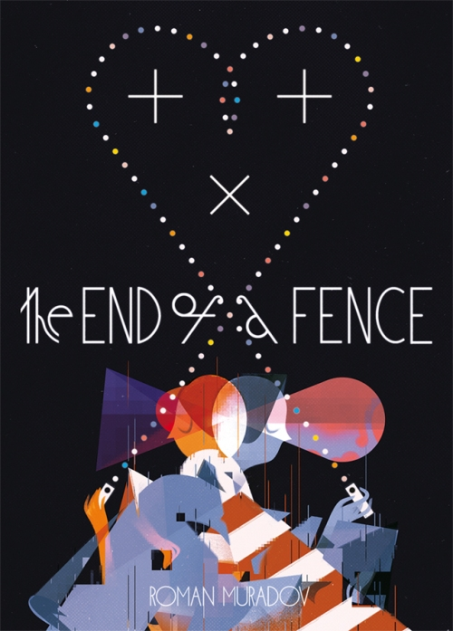 Cover Roman Muradov The End of a Fence 640
